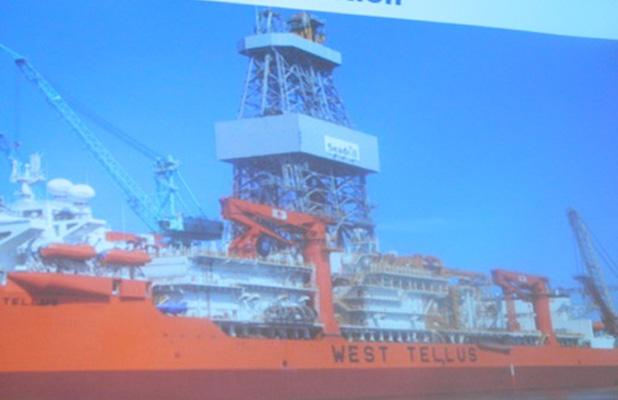 View of Chevron's Rig about 15 nautical miles offshore_web